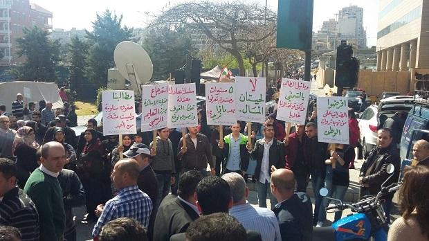 Image result for التعليم في لبنان